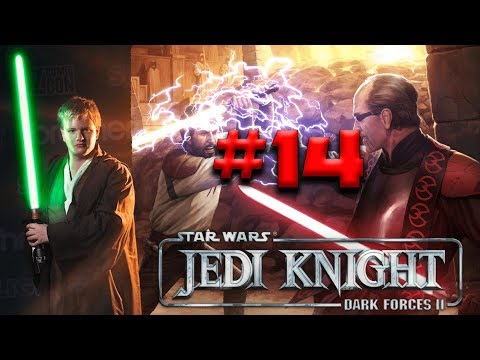 Maw - The Revenge  | Jedi Knight: Dark Forces II #14 |