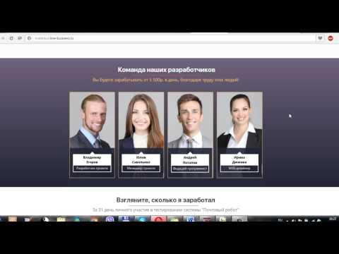 Автоматический заработок с помощью Ipuservices, проект