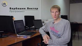 Ремонт компьютеров в Астане - Барбашин Виктор