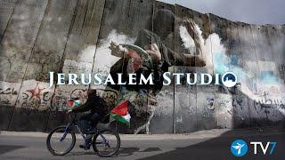 Europe-Israel relations amid talks of West Bank annexation -  Jerusalem Studio 525