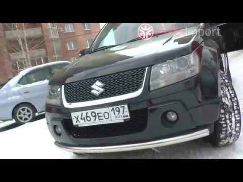 Suzuki Grand Vitara 2010 год 2.4 л.бензин 4WD от РДМ-Импорт