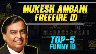 🔥  FREEFIRE FUNNY ID 🔥 | PART -7 |  MUKESH AMBANI FREEFIRE ID 😂 #NELLAIGAMING