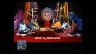 "Kannada Dasara Pada - Kanakadasa ""Yaatakke Daya maadalolle"" -by Smita Bellur (Kannada song)"