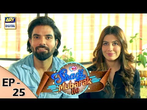 Shadi Mubarak Ho Episode 25 - 15th December 2017 - ARY Digital Drama thumbnail