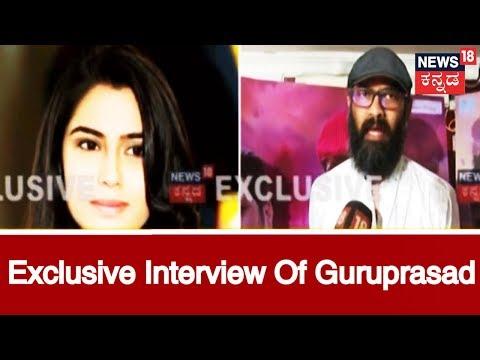 Guruprasad Speaks On #MeToo Campaign | Police Record Statements Of Witnesses In Sruti Hariharan Case