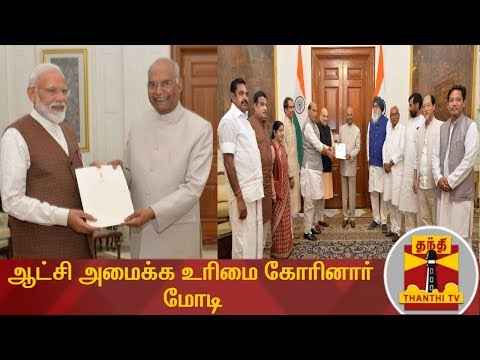 Uploaded on 25/05/2019 :   Thanthi TV is a News Channel in Tamil Language, based in Chennai, catering to Tamil community spread around the world.  We are available on all DTH platforms in Indian Region. Our official web site is http://www.thanthitv.com/ and available as mobile applications in Play store and i Store.   The brand Thanthi has a rich tradition in Tamil community. Dina Thanthi is a reputed daily Tamil newspaper in Tamil society. Founded by S. P. Adithanar, a lawyer trained in Britain and practiced in Singapore, with its first edition from Madurai in 1942.  So catch all the live action @ Thanthi TV and write your views to feedback@dttv.in.  Catch us LIVE @ http://www.thanthitv.com/ Follow us on - Facebook @ https://www.facebook.com/ThanthiTV Follow us on - Twitter @ https://twitter.com/thanthitv