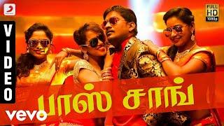 Vidhi Madhi Ultaa Boss Song Tamil | Rameez Raja, Janani Iyer | Ashwin