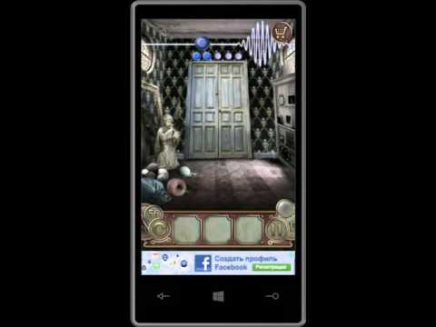 Побег из Особняка 56 уровень Windows Phone