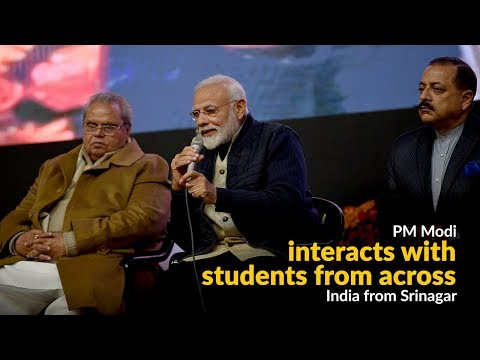 PM Modi interacts with students from across India from Srinagar