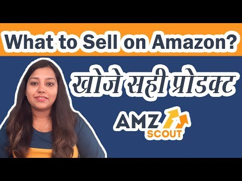 Amazon Product Research Tool 🔎 AmzScout Pro Chrome extension | Niche Finder Amz scout review 2019