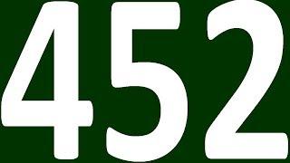 ИТОГОВАЯ КОНТРОЛЬНАЯ АНГЛИЙСКИЙ ЯЗЫК ДО ПОЛНОГО АВТОМАТИЗМА С САМОГО НУЛЯ УРОК 452 УРОКИ