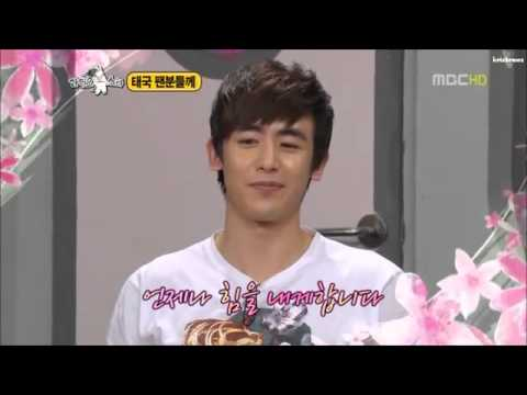 Nichkhun 2PM Speak Thai on Radio Star (Radio Show)
