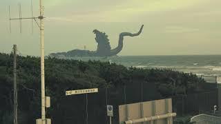 シンゴジラ風 -Shin Godzilla-