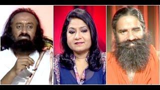 Sri Sri Ravi Shankar   Baba Ramdev   Aamne-Samne   Anurradha Prasad