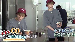 [Co-Vacation: Xiumin & Daniel] When EXO's Ko Ko Bop Plays, Daniel Got Into The Rhythm 20170910