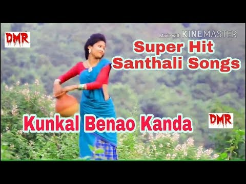 New Santhali Songs of...