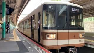 最終日前日の北神急行7000系 谷上駅到着/発車シーン