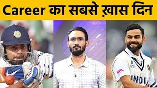 SPECIAL: 20 June क्यों है Virat Kohli के career की सबसे ख़ास तारीख? कैसे बने VIRAT modern day GREAT