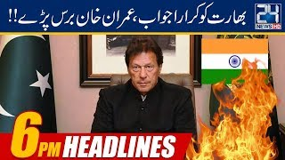 News Headlines | 6:00pm | 18 May 2019 | 24 News HD