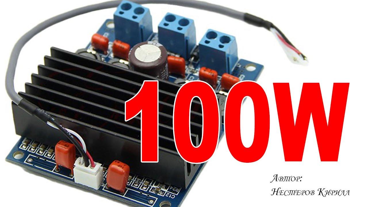 Усилитель для сабвуфера polk audio swa500 — купить сегодня c доставкой и гарантией по выгодной цене. 2 предложения в проверенных магазинах.