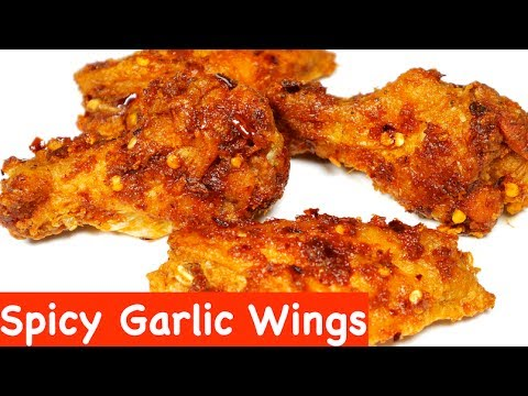 Spicy Garlic Chicken Wings Recipe