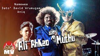 Merdeka 60th Theme【Ali AhKao Dan Muthu】Namewee/Dato'David Arumugam/Aniq @亞洲通吃2018專輯 All Eat Asia