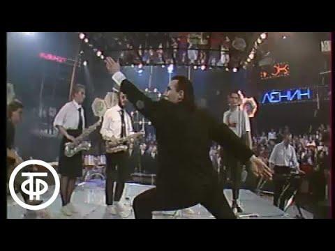 Музыкальный ринг. На ринг вызывается рок. АВИА. Часть 2 (1989)