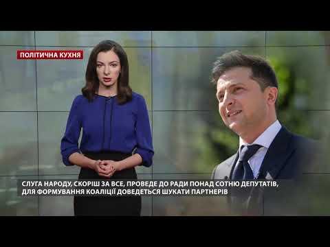 Хто стане прем'єр-міністром України, Політична кухня