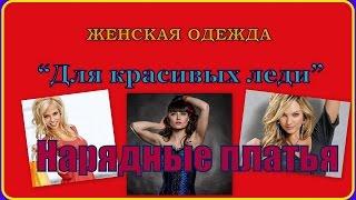 видео Адреса магазинов мужской и женской одежды Lady & Gentleman CITY в Санкт-Петербурге