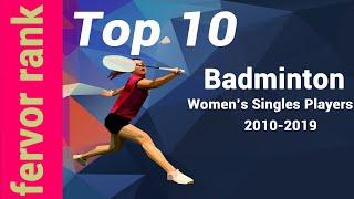 Who is a Queen? Top 10 BWF Badminton WOMEN'S SINGLES Players 戴資穎 Tai Tzu Ying hasil bulutangkis
