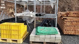 귭 재료 계림조경자재