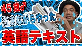 僕が英語をマスターした秘密がわかるメルマガ 「Ryu学」はこちら! http...
