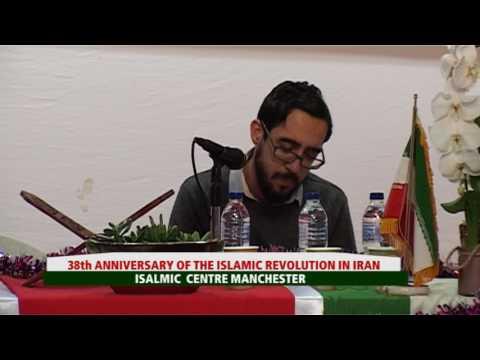 38TH ANIV OF ISLAMIC REVOLUTION IN IRAN 2017 MANCHESTER