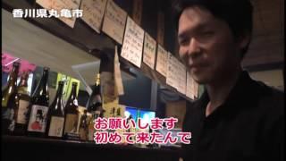 自転車・日本縦断のロードムービー「Start Line」の番外編(2015/7/21)...