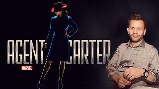Телесеть 38. Агент Картер/Agent Carter. Приятный на вид/Eye Candy. Бэкстром.