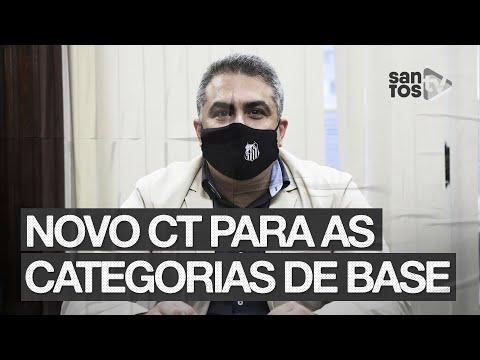 SANTOS FC E PREFEITURA – NOVO CT PARA AS CATEGORIAS DE BASE