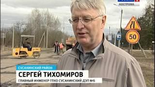 Асфальтовые заводы Костромы стараются успевать за потребностями дорожников(, 2016-04-19T16:29:30.000Z)
