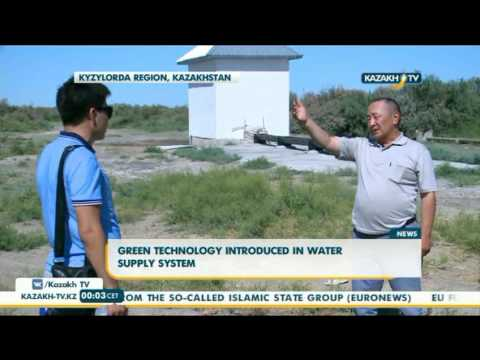 Green technologies introduced in water supply system - Kazakh TV