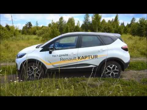 Renault Kaptur 2.0 4WD