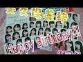 乃木坂46 矢久保美緒Happy  birthday! 生誕動画✨ の動画、YouTube動画。