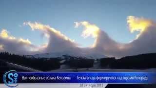 Видео-сводка SOTT: Земные изменения - октябрь 2015: Экстремальная погода и планетарный сдвиг(Ураганы принесли наводнения и