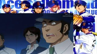 Best of Diamond no Ace #39 - Little Devil Haruichi