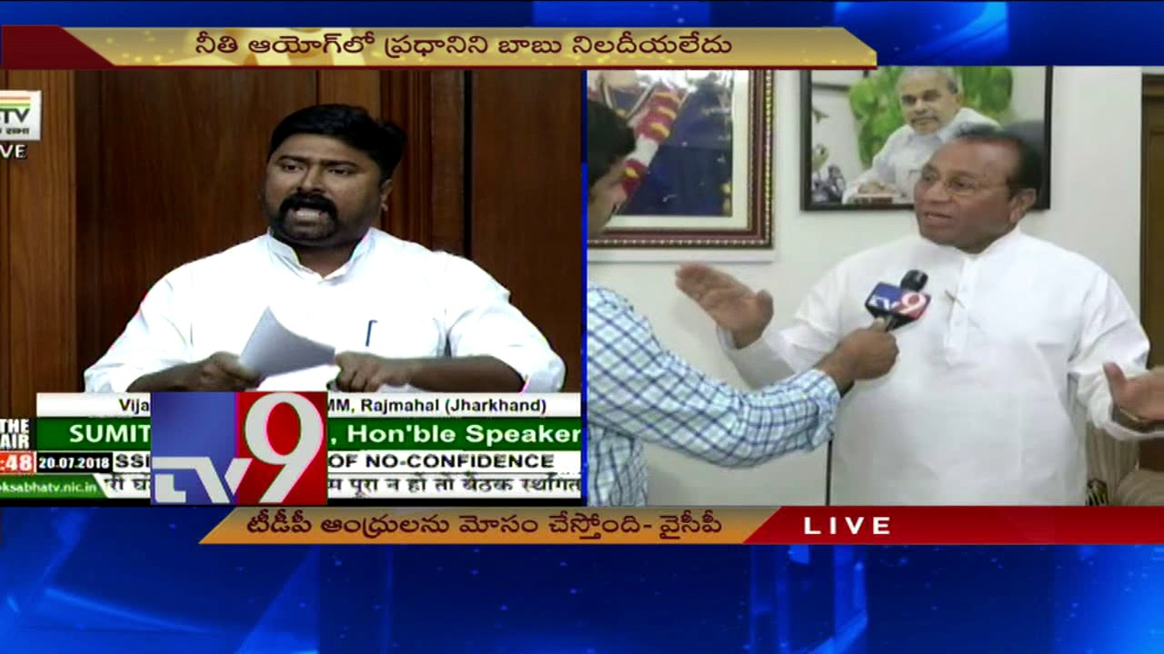 mekapati-finds-fault-with-cm-chandrababu-on-special-status-tv9