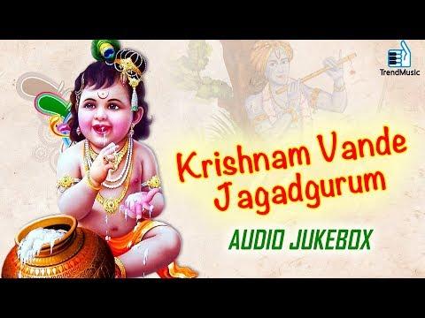 RP Patnaik's Krishnam Vande Jagadgurum | Lord Krishna Devotional Song | Trend Music