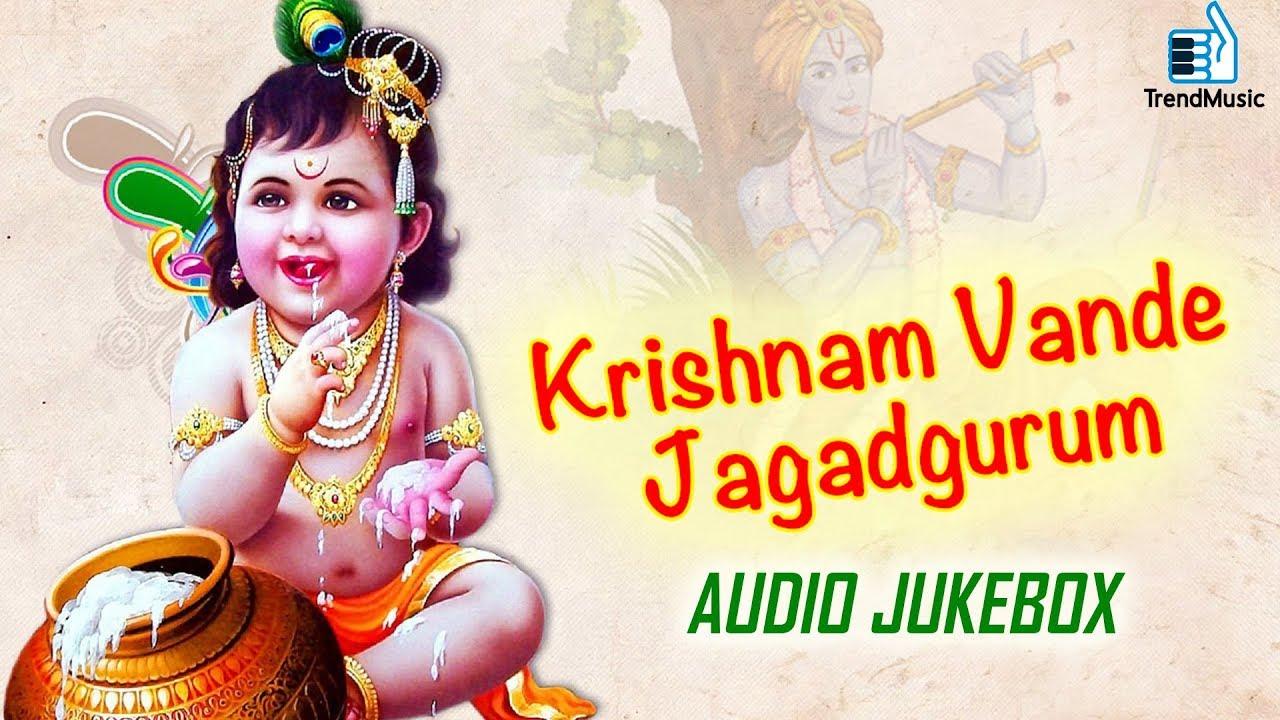 Krishnam Vande Jagadgurum Review