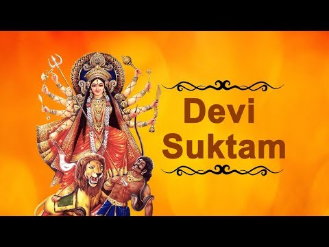 Devi Suktam I देवी सूक्तम I Mh One Shraddha