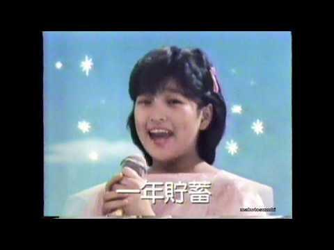 1984-1985 渡辺桂子CM集