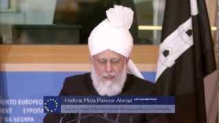 Huzur's Address At European Parliament (English)
