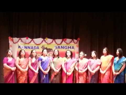 Invocation song at Kannada sangha Toronto