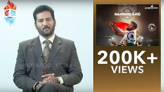 KENNEDY CLUB MOVIE REVIEW  HOTampCOOL CINEMA REVIEW BY DR R SURESHKUMAR  HOTampCOOL MEDIA